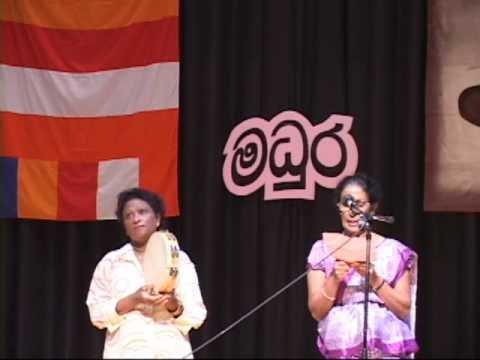 Madhura Sankalana 2008 (Viridu)