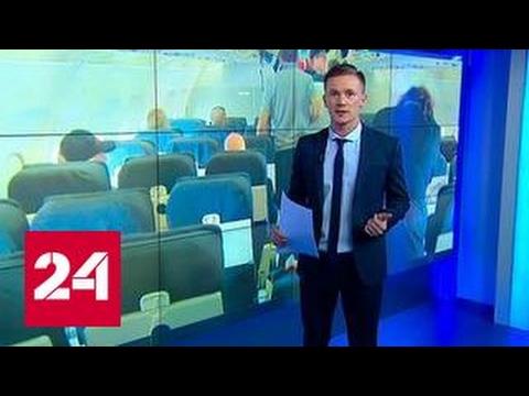 Скандал в United Airlines: охранники грубо выдворили из самолета ни в чем не повинного пассажира