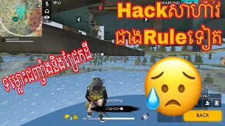 Free fire - No why you play very bad 😥/by VPK Gaming