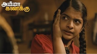 Amala Paul Beats Abhi for Stealing and Spending out hard earned Money - Amma kanakku Scene