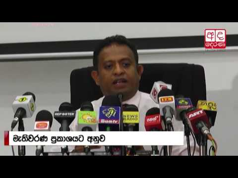 chandima reminds pre|eng