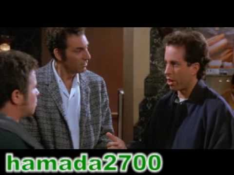 The Best of Seinfeld - The Bootleg