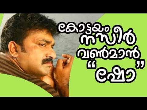 Comedy comic-cola  Episode 14 | Kottayam Nazeer One Man Show | Malayalam Comedy video