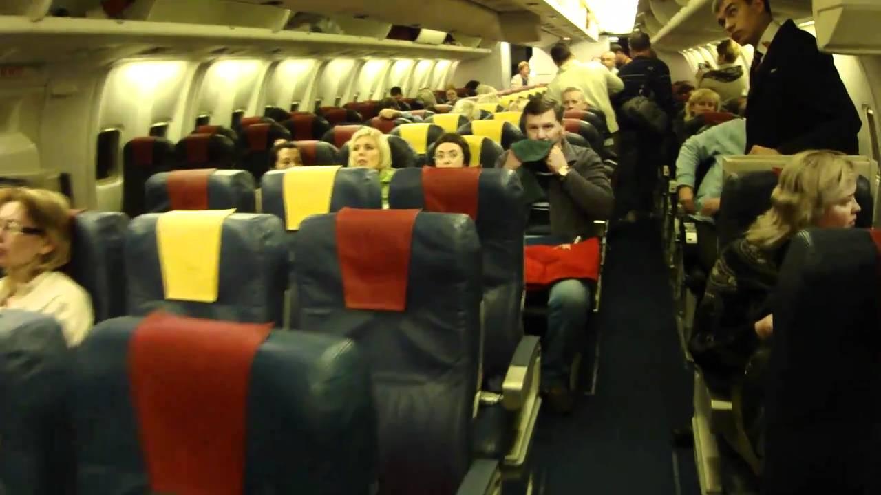 Boeing 767. NordWind Airlines / Салон Боинга 767. NordWind ...