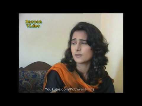 Thoon Thaan ᴴᴰ - Full Pothwari Drama video