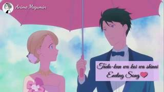 Tada Kun Wa Koi Wa Shinai Ending Love Song