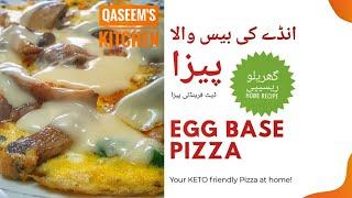 Egg Pizza Healthy Eating during CV quarantine and lock down Keto friendly *Urdu* (English subs)