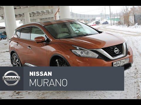 Кроссовер Nissan Murano 2018 в новом кузове Z52