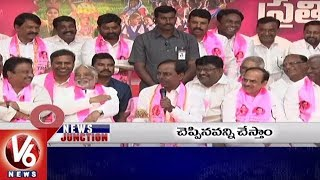 9 PM Headlines | TRS Victory In Assembly Polls | KCR Press Meet | Uttam On Assembly Results