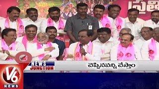 9 PM Headlines - TRS Victory In Assembly Polls - KCR Press Meet - Uttam On Assembly Results  - netivaarthalu.com