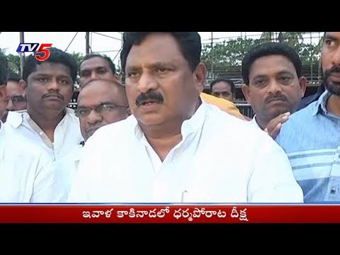 CM Chandrababu Dharma Porata Deeksha Today in Kakinada | TV5 News