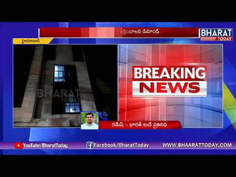 UKG Girl Abused In Azaan International School At Tolichowki | Bharattoday