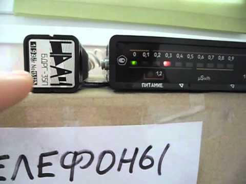 Дозиметр ДБГБ-04 на источнике радиации. Продам в Украине.
