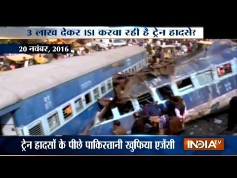 Aaj Ki Pehli Khabar | 18th January, 2017 - India TV