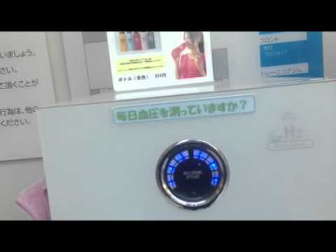 Join a gym in Japan ?