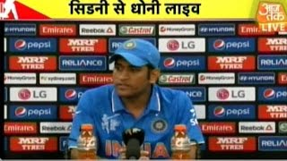 Press Conference: Dhoni Speaks After India