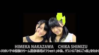 佐々木みゆうの東京どっかんTV #3 12月放送ダイジェスト