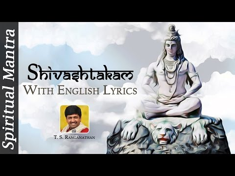 Shivashtakam Lyrics English ( Full Song )