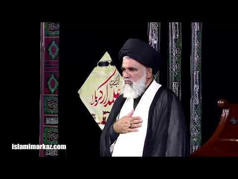 Azadari 2nd Muharram-ul-Haram 1441 Hijri | 2019