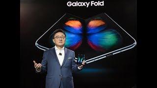 Samsung Galaxy Fold Unveiling (Flagship Model) HD