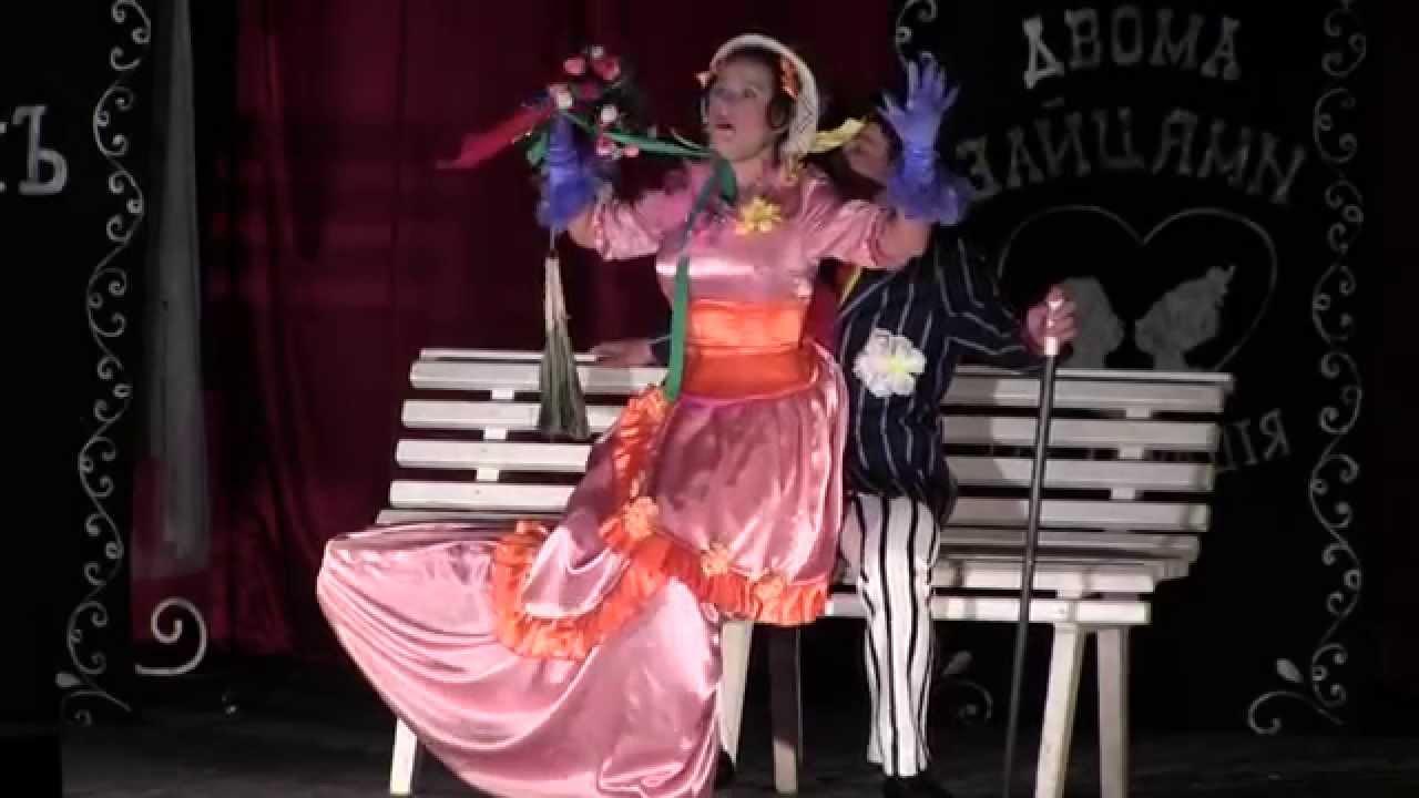 Проня Прокоповна і Голохвастов на калуській сцені проїздом із Коломиї