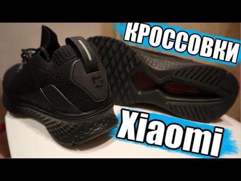 ЗАСТАВИЛИ КУПИТЬ Xiaomi КРОССОВКИ!!! 🤬