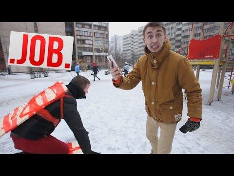 ЛУЗЕР - МЕРЗКИЙ ДАЙВИНГ / Наказание от Яна Топлеса