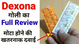 Dexona And Practin Tablet Full Review | Dexona Side Effects