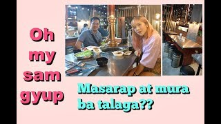 MASARAP BA TALAGA? OH MY SAMGYUP | STYLE WITCH