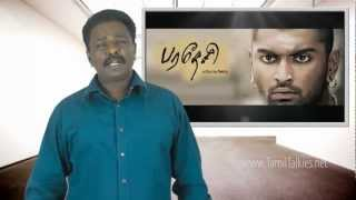 3 - PARADESI Review, Budget Report & Insider News | Director Bala, Adharva | TamilTalkies