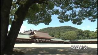 橿原市プロモーションビデオ(日本語) Kashihara-city Nara Japan