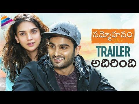 Sammohanam Trailer | Sudheer Babu | Aditi Rao | Naresh | Hari Teja | #Sammohanam Telugu Movie