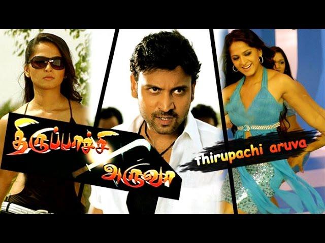 Thirupachi Aruva    Anushka Full Tamil Movie    latest tamil full movie 2015
