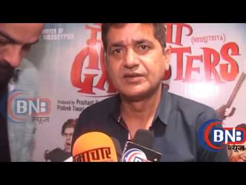 Aakash Dahiya Exclusive Interview For Film Meeruthiya Gangster