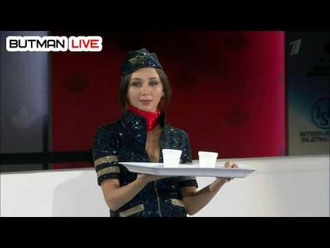 Эротика на Льду Елизавета  в Костюме Стюардессы стриптиз на льду