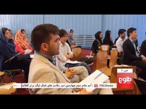 TOLOnews Report about Afghanistan Youth to Business Forum 2015