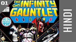 The Infinity Gauntlet | Episode 01 | SuperSuper | Avengers Infinity War