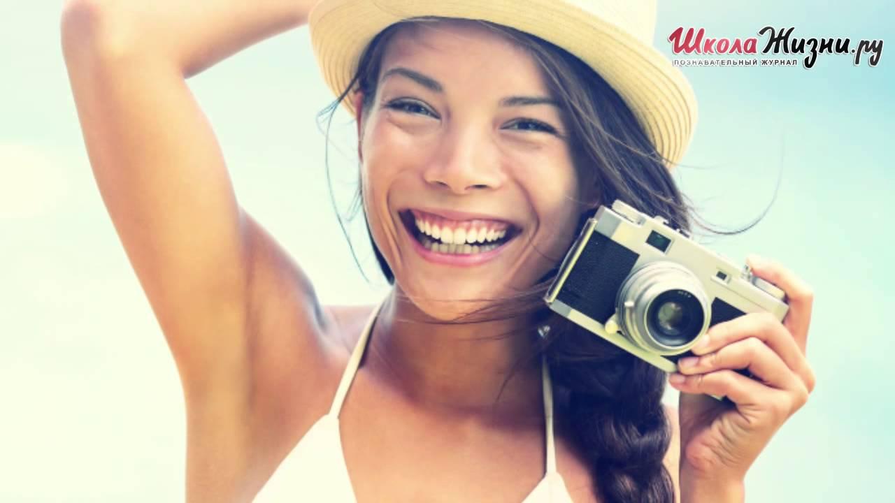 Как сделать хорошие качества фото