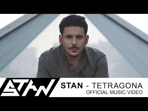 STAN - Τετράγωνα | STAN - Tetragona (Official Music Video HD)