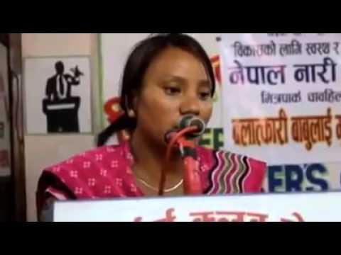 Aafno Chori Balatkar Garne Bau. video