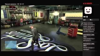 GTA V Stream Live Online #3. GTA 5 LIVE STREAM ONLINE #3.