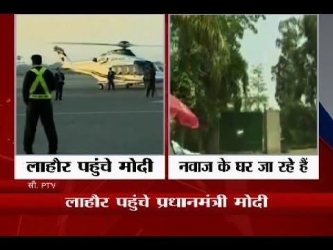 PM Modi arrives in Lahore, hugs PM Nawaz Sharif; leaves for Pak PM's house