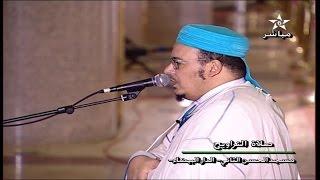 صلاة العشاء والتراويح 2016 الليلة 29 من مسجد الحسن الثاني بالدار البيضاء مع الشيخ عمر القزبري