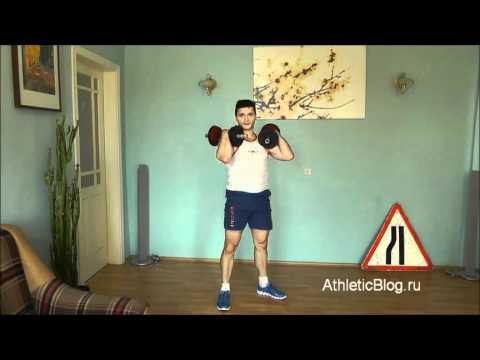Сергей сивец в домашних условиях 123