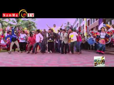 Premanathe Song From Tulu Movie - Rang
