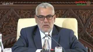 كلمة رئيس الحكومة في افتتاح المجلس الحكومي ليوم الخميس 31 يوليوز 2014