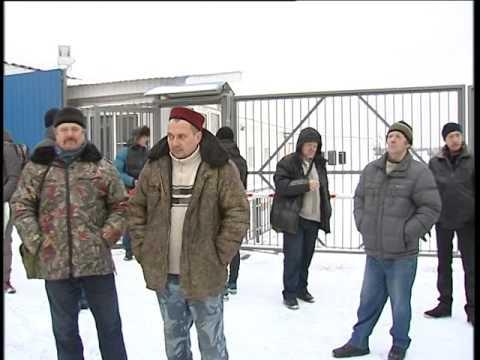 Завод Китеж закрыли