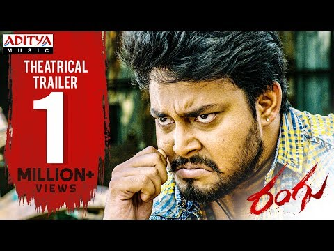 Rangu Theatrical Trailer | Rangu Movie | Thanish , Priya Singh | Yogeshwara Sharma