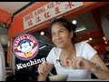 Kuching Food - Swee Kang Aic Kacang - Travel Now