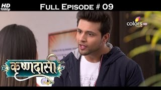 Krishnadasi - 4th February 2016 - कृष्णदासी - Full Episode(HD)